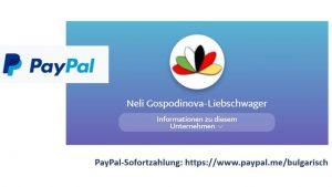 Zahlen mit PayPal – wenn es schnell gehen muss