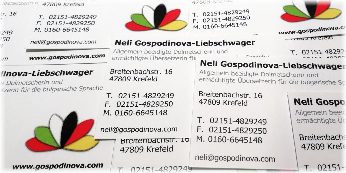 Visitenkarten Neli Gospodinova-Liebschwager